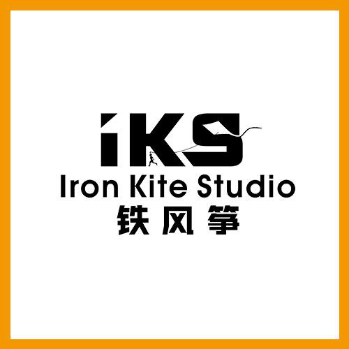 铁风筝(Iron Kite Studio)IKS