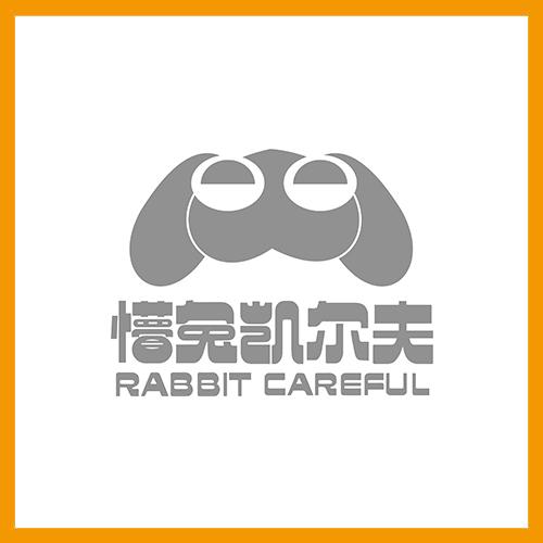懵兔凯尔夫RABBIT CAREFUL